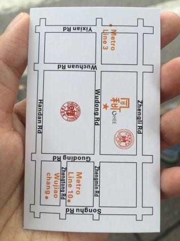 apt address