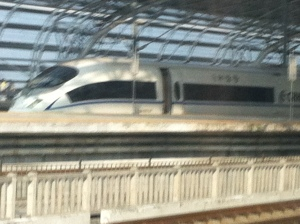 The Bullet Train We took to Nanjing